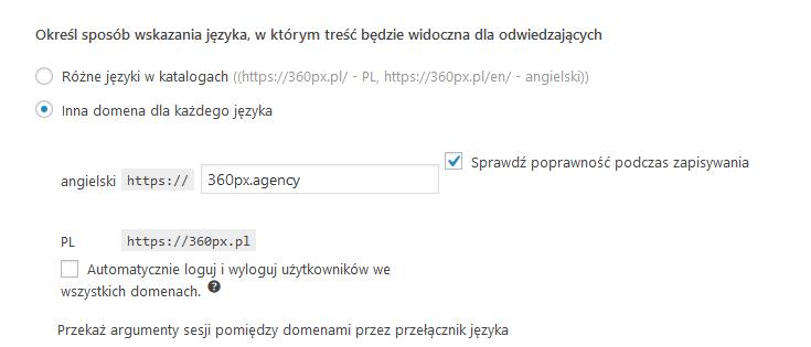 WPML Wybór domen